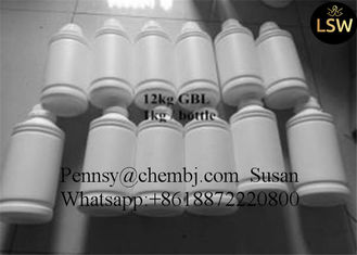 China CAS 96-48-0 Legal Bodybuliding Steroids Colourless Oily Liquid Gamma Butyrolactone Safe Solvent GBL supplier